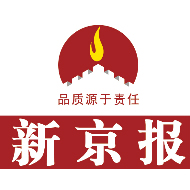 【新京報社_新京報社招聘】北京新京報傳媒有限責任公司招聘信息-拉勾網