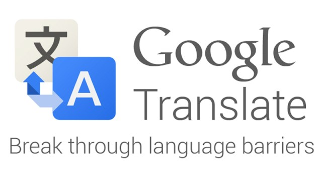 Google Translate Bahasa Jawa