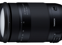 Tamron 18-400mm Ultra Telephoto