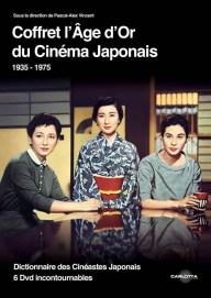 lage-dor-du-cinema-japonais-aff