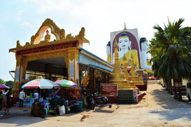 pagode Kyaik Pun