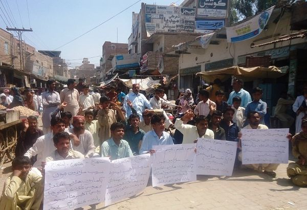 Town Employees Protest