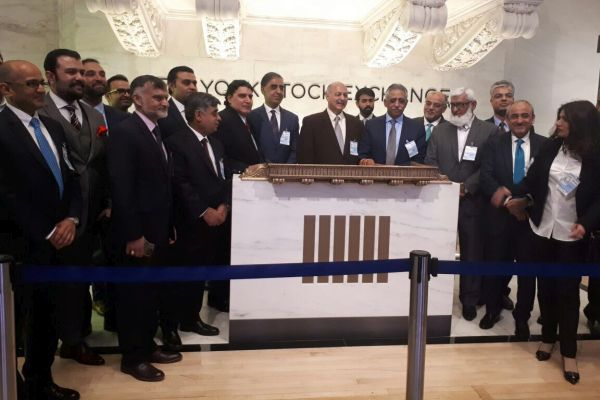 JS Global hosts Pakistan Investment Conference in New York