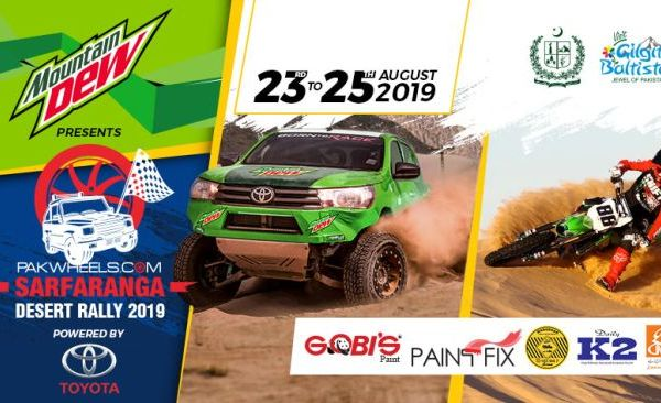Sarfaranga Desert Rally 2019