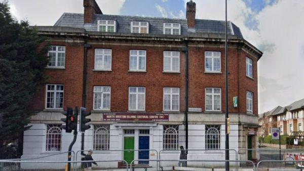 Brixton mosque