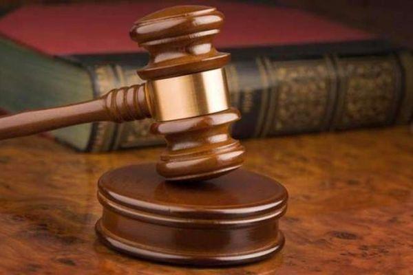 Anti-Terrorism Court
