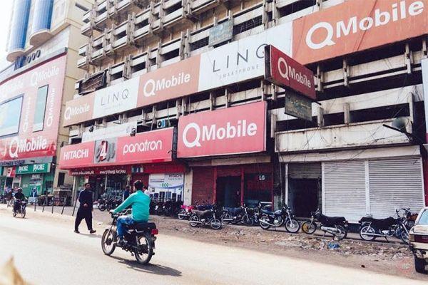 Karachi Saddar mobile market