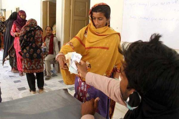 women ehsaas cash