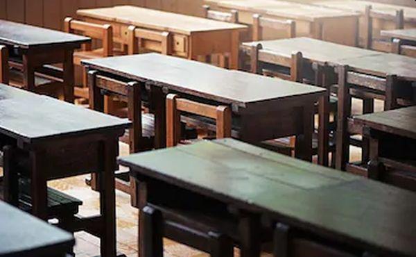 punjab private school
