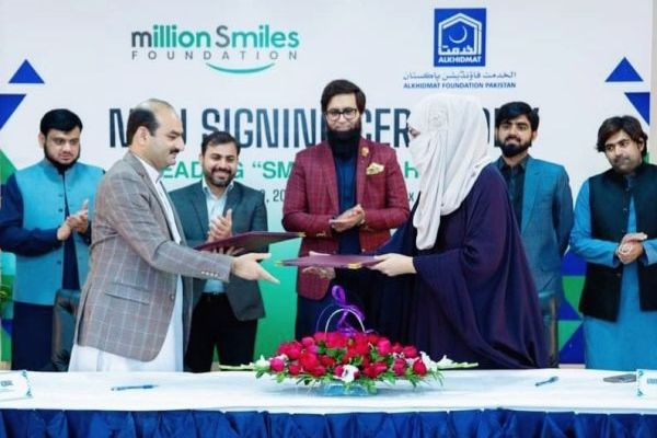 MOU signed between Al-Khidmat Foundation Pakistan and Million Smiles Foundation
