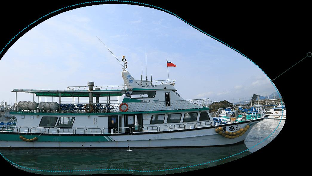 宜蘭龜山島賞鯨遊客售票服務中心-北極星噶瑪蘭
