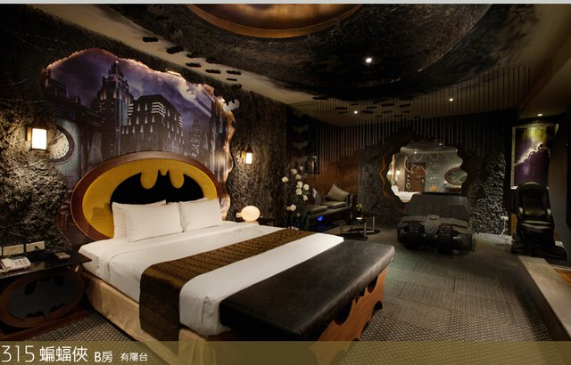 Batman Hotel, Kaohsiung City, Taiwan