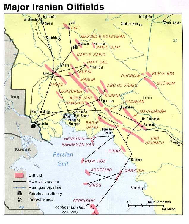 IRAN Oil Amp Gas Resources