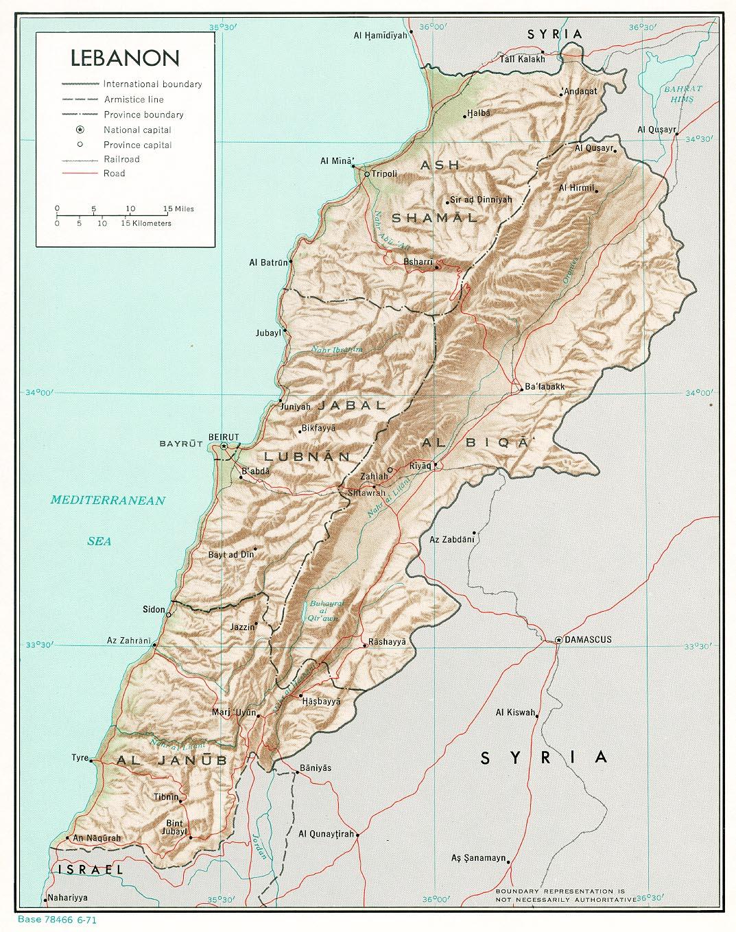 Image result for lebanon