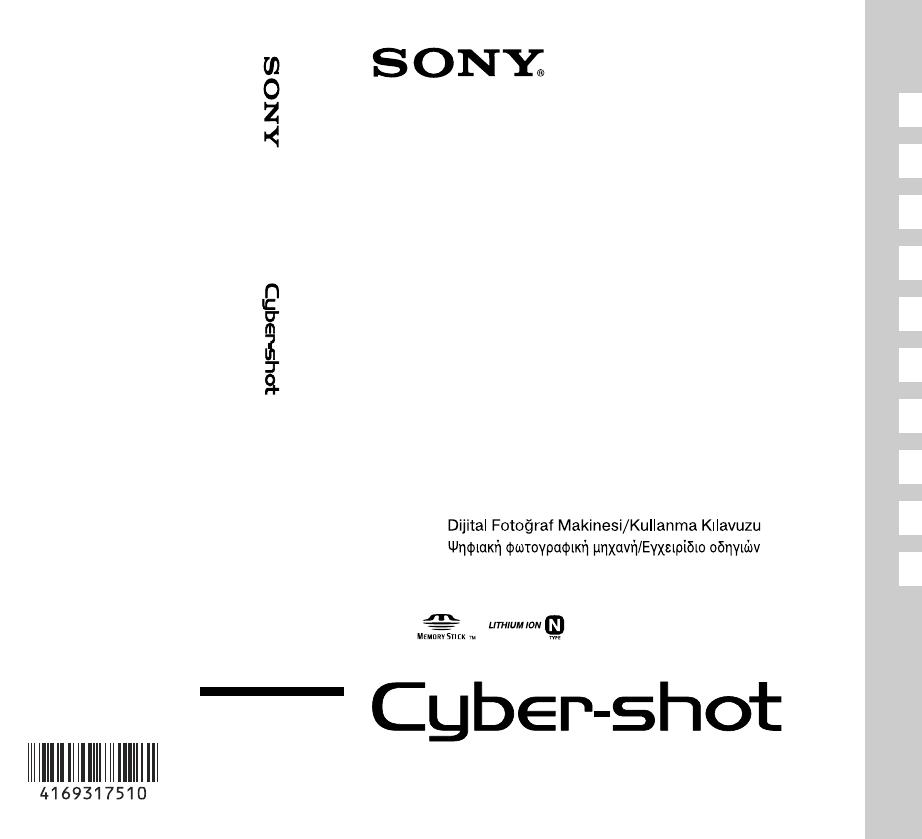 Bedienungsanleitung Sony cyber shot dsc w310b (Seite 1 von