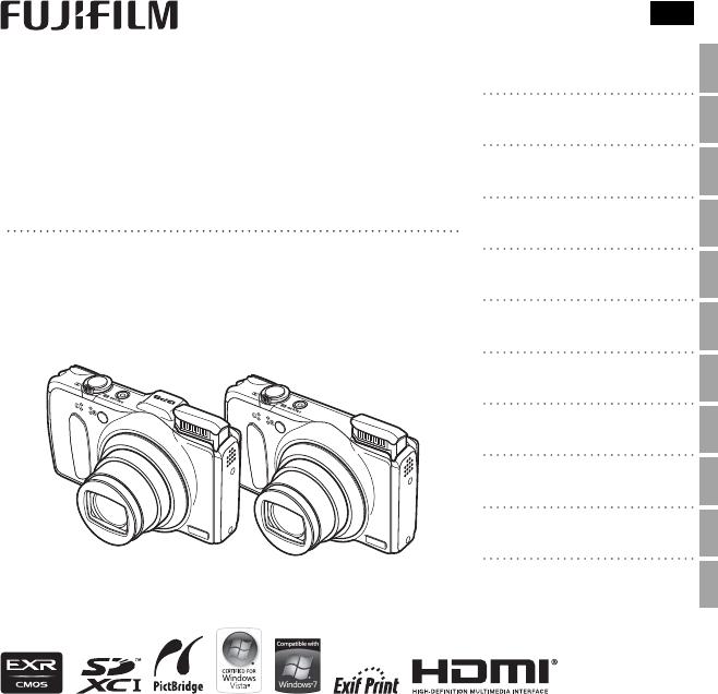 Bedienungsanleitung Fujifilm finepix F550EXR (Seite 1 von
