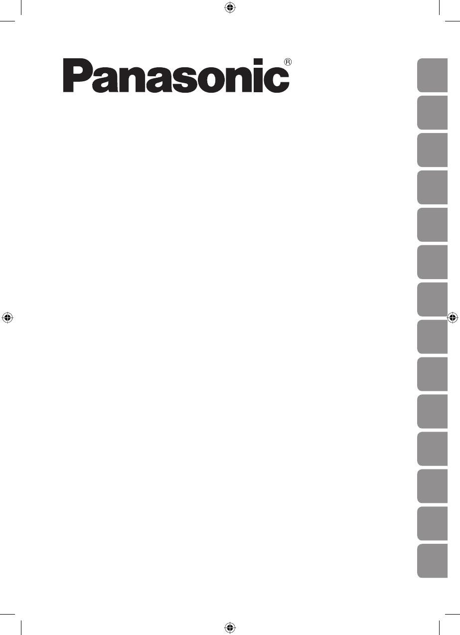 Bedienungsanleitung Panasonic NN-SD452W (Seite 1 von 29