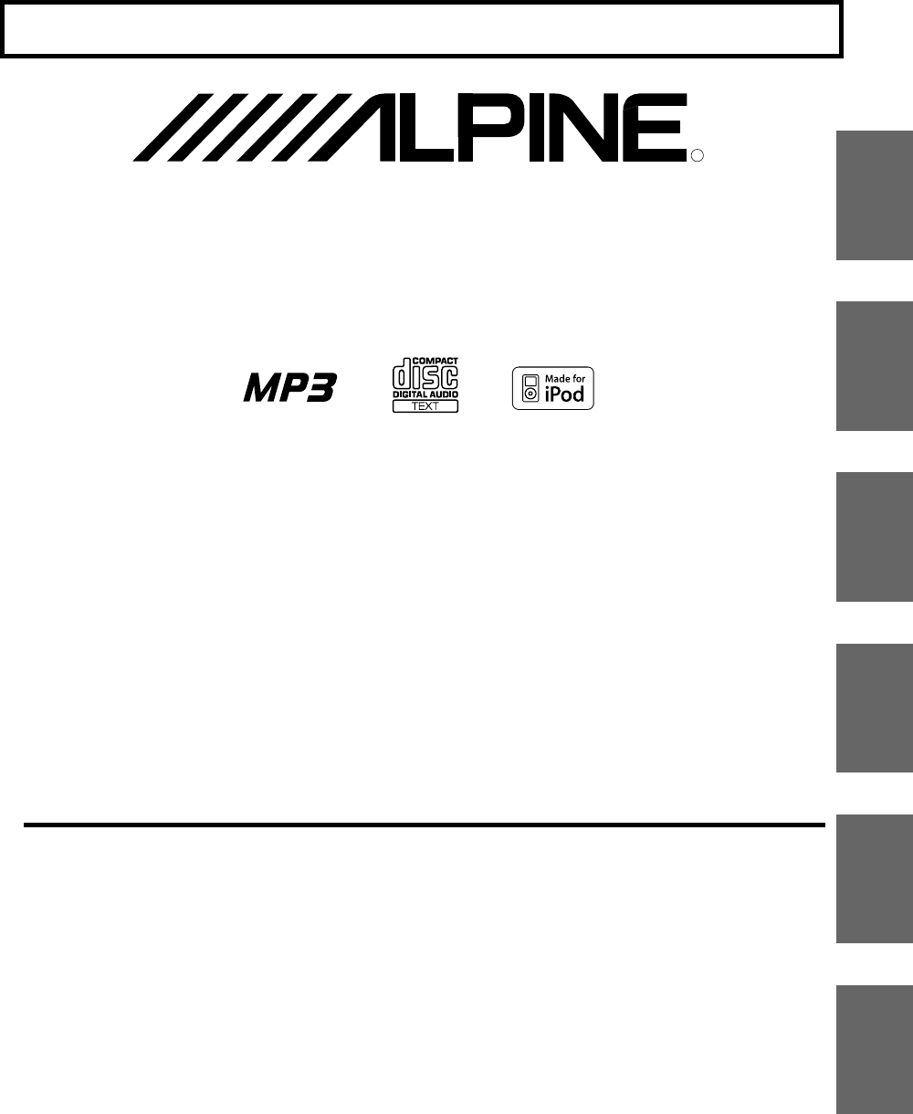 Manual Alpine CDE-9870R (page 1 of 36) (English)