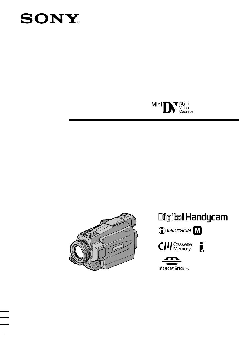 Manual Sony DCR-TRV25E (page 1 of 304) (English, Dutch)