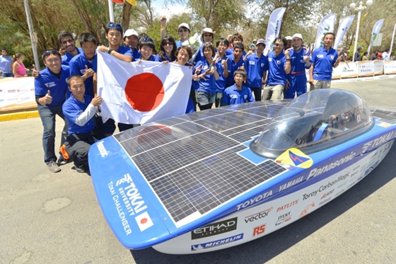 東海大学ライトパワープロジェクトソーラーカーチームのポロシャツ