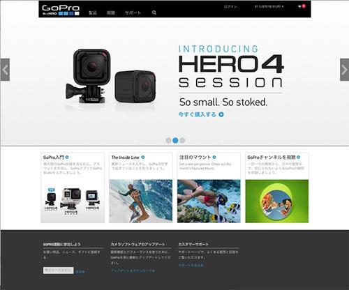 GoProカメラ