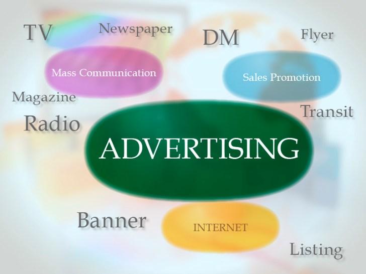 第2回「広告の種類~マス広告・SP広告・ウェブ/スマホ広告」