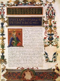 Descrizione della Grecia di Pausania, manoscritto (1485) presso la Biblioteca Laurenziana