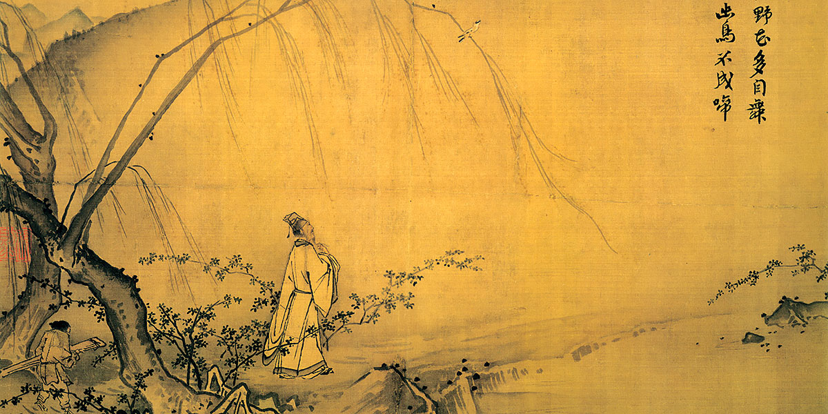 Walking on Path in Spring by Ma Yuan
