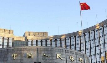banca-centrale-cinese-banca-popolare-cinese