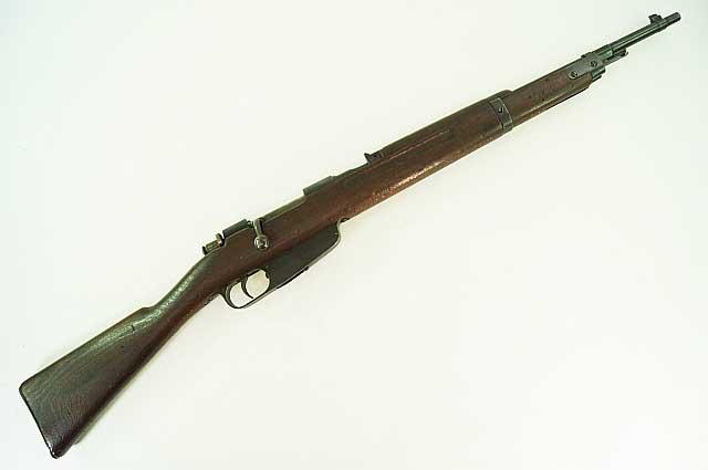 Carcano M38 Short Rifle