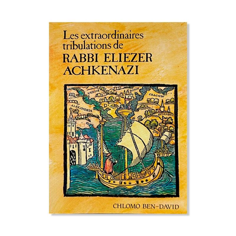 Les extraordinaires tribulations de Rabbi Eliezer Hachkenazi
