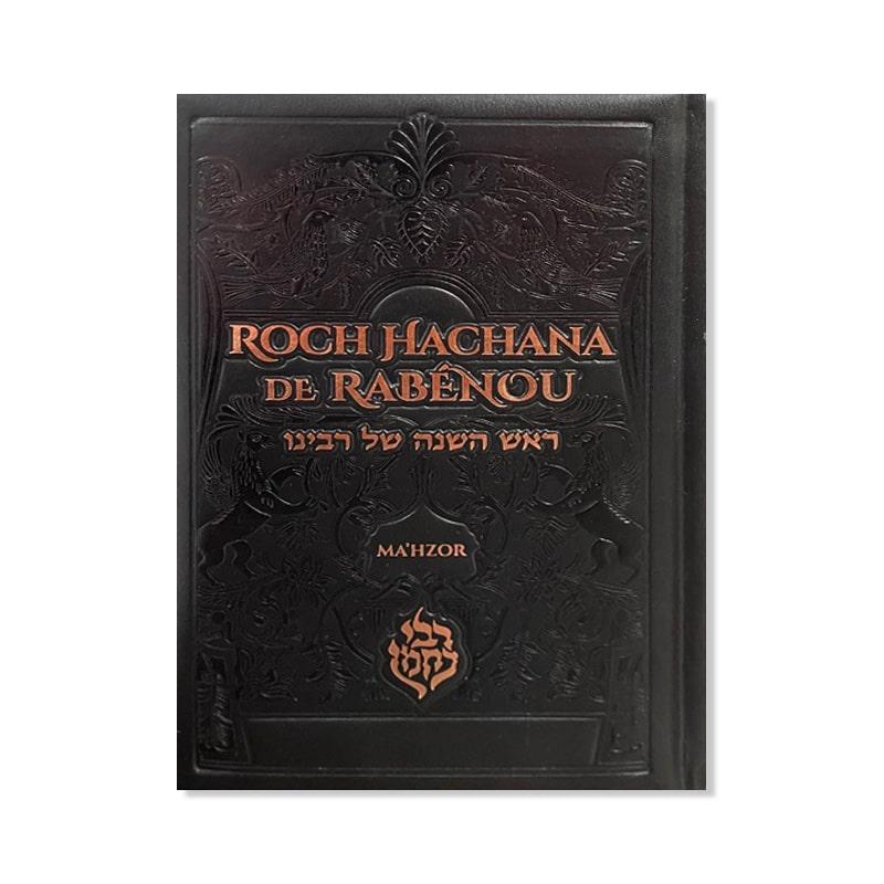 Ma'hzor Roch Hachana de Rabénou