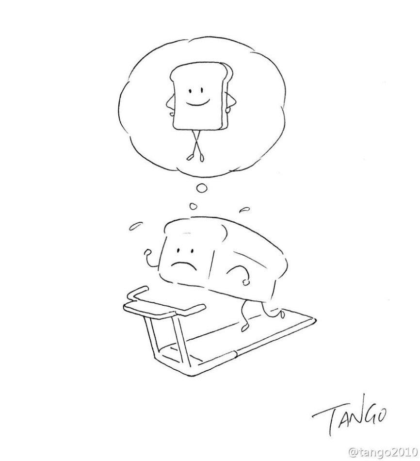 illustrations-Shanghai-Tango-3