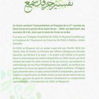 linterpretation-qad-sami1
