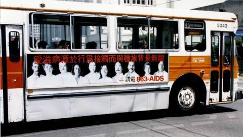 san francisco bus advert