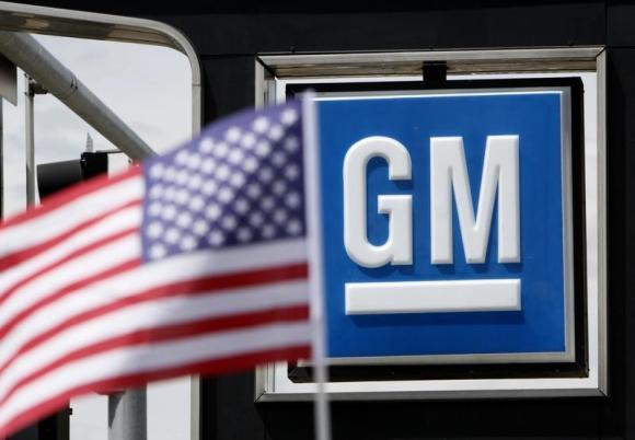 General Motors Company (NYSE:GM) Has Big Plan For Cadillac