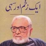 Aik Zakham Aur sahi Novel By Ashfaq Ahmed Pdf