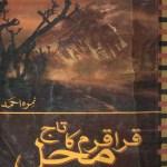 Karakoram Ka Taj Mehal By Nimra Ahmed Pdf