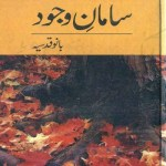 Saman E Wajood Novel by Bano Qudsia Download Pdf