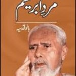 Mard E Abresham By Bano Qudsia Pdf Download