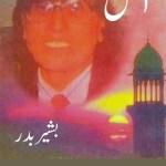 Aas Urdu Poetry By Bashir Badr Pdf Free Download