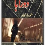 Doraha Urdu Novel By Umera Ahmed Pdf Download