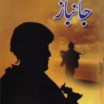Janbaaz Novel By Abu Shuja Abu Waqar Download Pdf