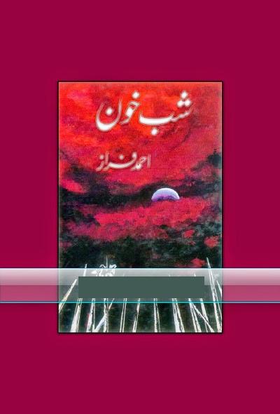 Shab e Khoon by Ahmad Faraz Download Free Pdf