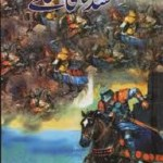Gumshuda Qaflay by Naseem Hijazi Download Pdf