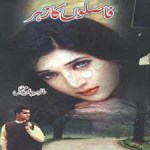 Faslon Ka Zehar by Tahir Javed Mughal Download Free Pdf