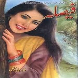 Faisla by Tahir Javed Mughal Download Free Pdf