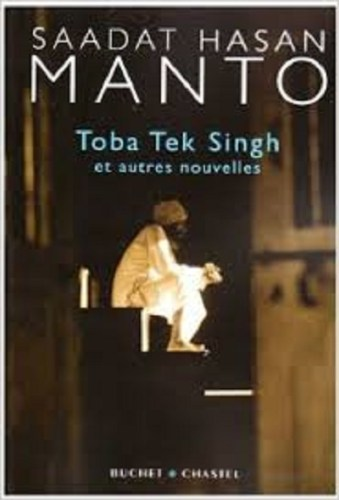 Toba Tek Singh by Saadat Hasan Manto Download Free Pdf