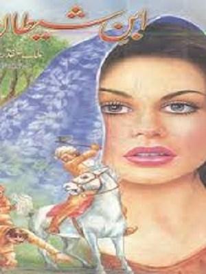 Ibn e Shaitan by Malik Safdar Hayat Download Free Pdf