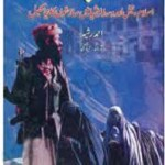 Taliban Urdu By Ahmed Rashid Download Pdf Free